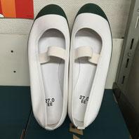 上履き 緑 (21cm〜30cm)