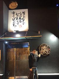 海鮮,東大阪,河内小阪,不動産,住家,すみか,sumika