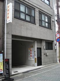 この建物の奥に駐車場がございます。