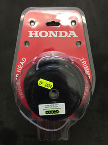 Honda Original Fadenkopf (UMK425,435)