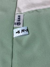 「パールトーン加工済み証」のタグのついた着物のしみ抜き料金は加工点以外に出すと割増になるって本当?