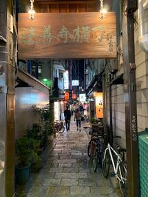 東大阪 すみか 不動産 新築 マイホーム スポーツ 運動 建築 住宅