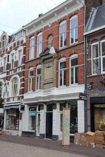 Hamstraat 20 Roermond voorhuis synagoge rijksmonument