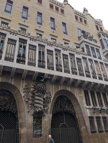 дворец Гуэля билеты