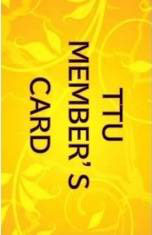 富山県教職員組合メンバーズカード