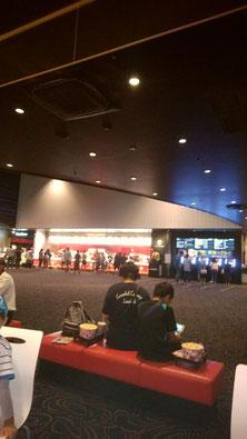 映画館入り口の写真