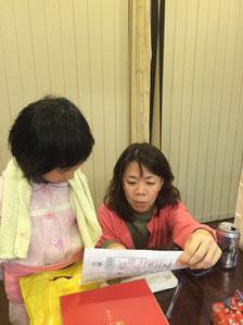 岐阜市の給食の献立に興味津々の東京の母www