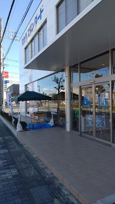 タカラスタンダード岐阜店