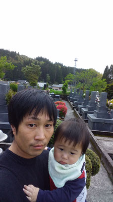 お墓での写真