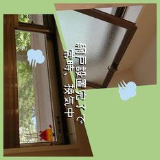 窓が開けてある写真