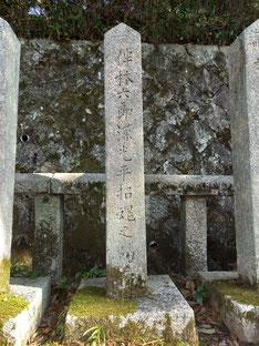 天誅組志士墓所にある伴林六助源光平招魂碣(碑)