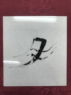 ワァ、すごいですね。「月」の文字を上手に描いて(*^-^*)