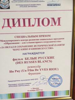 Prix du festival du documentaire de Moscou DES RUSSES BLANCS un film de Yves Riou