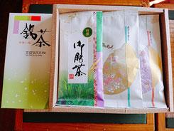 静香園の深蒸し茶100g平袋3本詰め合わせ