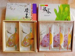 静香園の深蒸し茶100g平袋2・3本詰め合わせ