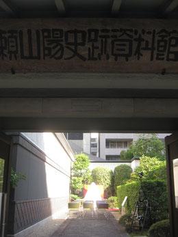 銅像の設置場所は資料館の正門を入って正面