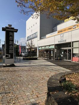多治見市 本町 オリベストリート 駐車場 織部 陶器 陶器祭り とうきまつり 2021 うつわ お土産 美濃焼 焼き物 器 多陶商