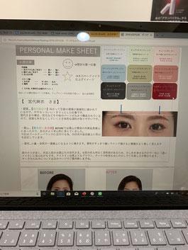 メイクレッスン 大阪 カウンセリング パーソナルメイクシート