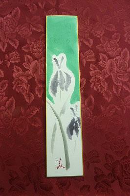 悦美さま作品 「菖蒲(しょうぶ)」華やかさもあり、淑やかさもあり・・・作品者のイメージですね(^^♪