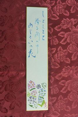 三郎さま作品 今が見頃の「紫陽花」の花が素敵です(^^♪ 来週は「北鎌倉散策の紫陽花ツアー」ですね。楽しみが盛だくさん(^_^)v