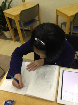 図形ガールは大きく図形を書き解きます