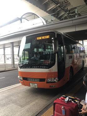 Der Limousine Bus an Station 5