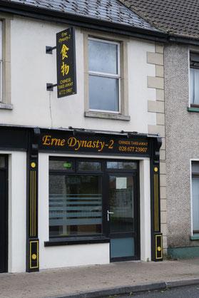 アイルランド 中国料理店
