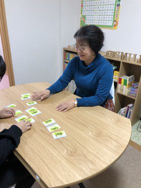 カードで楽しく漢字作り