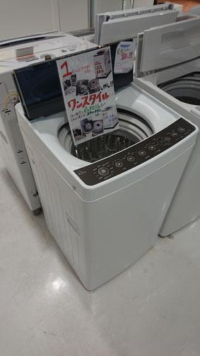 単身者用洗濯機中古で格安
