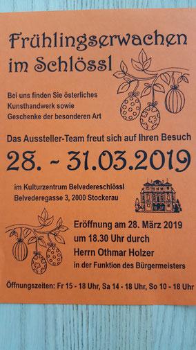 Ostermarkt Stockerau Frühlingserwachen Schlössl Belvedereschlössl 2019 Stempelkiste