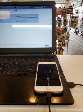 リカバリーモードでデータ回復が出来たiPhone7