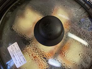 高野豆腐のピザ 蓋をして蒸す