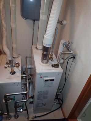 OTQ-3706FF-RC ノーリツ 石油給湯機器