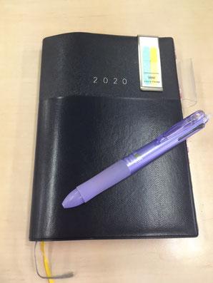 この手帳の「お仕事」も、あと2ヶ月余り。最後まで一緒に走り抜けます!