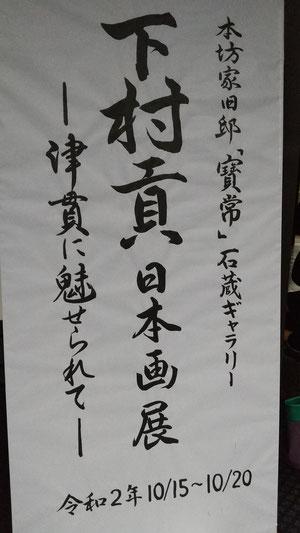 イベントの看板の写真
