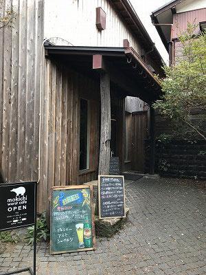 創作和食料理店前 敷地内の中庭の一角にあります!築450年の古民家を移築した建物があり、どこか懐かしい