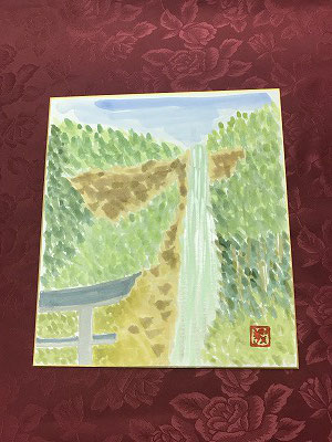 Tさん「主人と旅行に行った那智の滝を描きました」素敵な想い出になります。