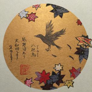 「秋の八咫烏」 13.5×12m 色紙 アクリルガッシュ、墨 、千代紙