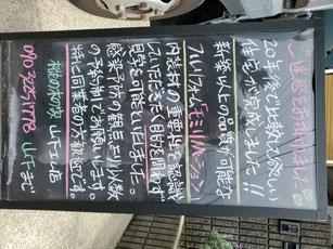 ただ今現場見学受付中 ! @ 横浜市栄区長沼町