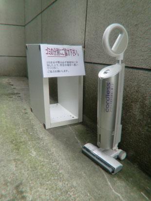 放置・不法投棄粗大ごみ@菱和パレス高輪TOWER/株式会社クレアスコミュニティー