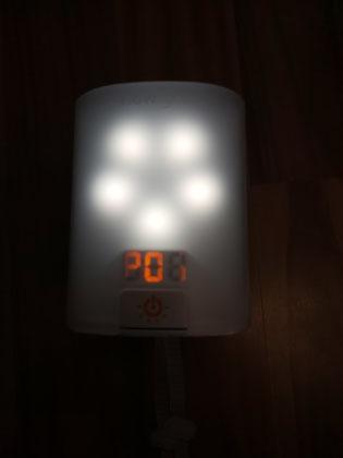 nowlight