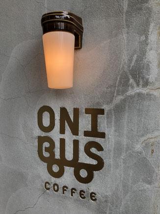 ONIBUS COFFEE 八雲店