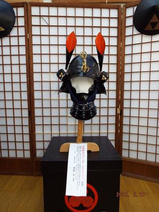 兎耳付 当世頭形兜            所澤貞雄氏製作