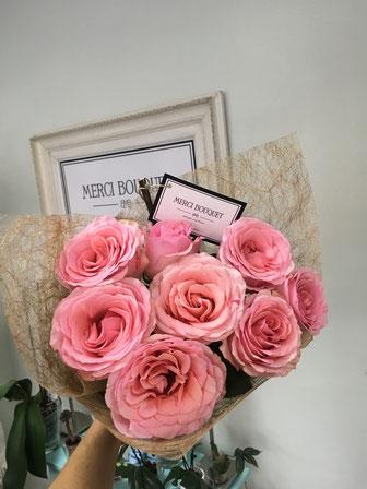 Ramo Merci bouquet 8 o 16 rosas color salmón