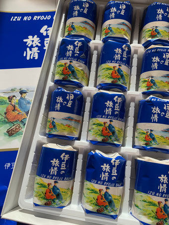 レイキセミナー 伊豆のお土産