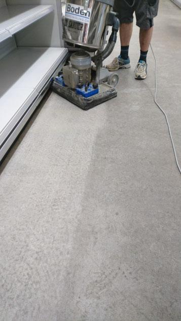 UV-Siegel, Desinfektionsmittel, Desinfektionsmittelbeständig, PVC-Belag, Bodenreinigung, Linoleum, Bodenrenovation, Designbelag