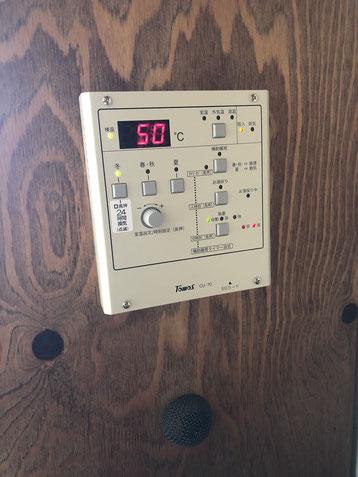 3月15日の11時頃。屋根の温度は50度、外気温は11度、室温は22度でした。