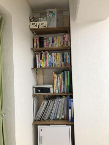新しい本棚のイメージ画像