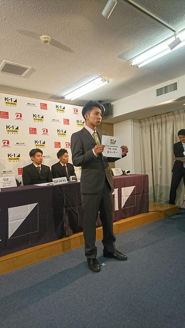 抽選、teamYAMATO山本真一郎、奈良県からK-1へ