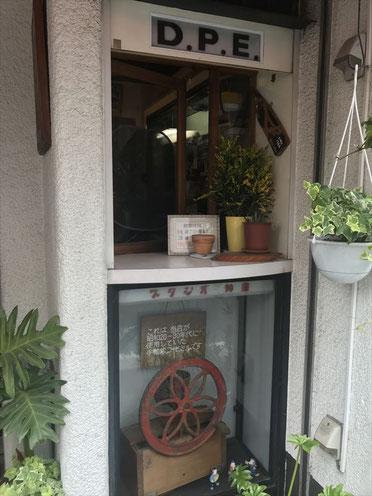 京都昭和喫茶「鈴屋」DPE